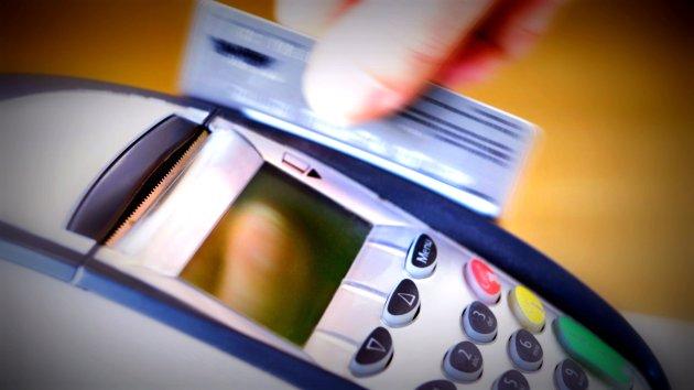 Узнать реквизиты банковской карты